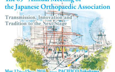 Japanese Orthopaedic Association 89th Annual Meeting 2016 (JOA 2016)